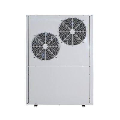 商用循环低温机组